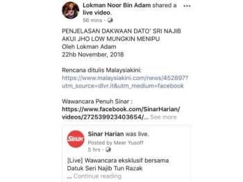 Paparan Facebook Lokman.
