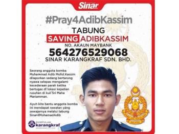 Tabung #Pray4AdibKassim