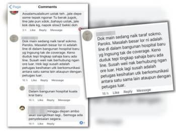 Antara aduan penduduk mengenai kesukaran mengakses internet di Kuala Krai.