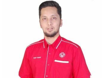 Muhammad Yusuf Abdul Ghani