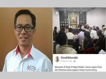 Gambar kiri: Chee Leong. Gambar kanan: Gambar yang tersebar di media sosial yang mendakwa Chee Leong memaksa pegawai Melayu masuk ke dalam tokong Cina.