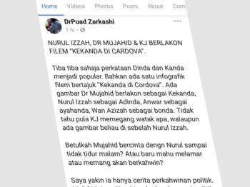 Paparan Facebook Mohd Puad