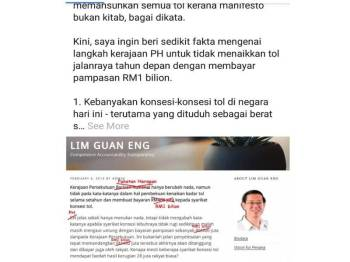 Kenyataan Guan Eng bertarikh Februari 2014 yang disunting Najib dan dimuat naik di Facebooknya.