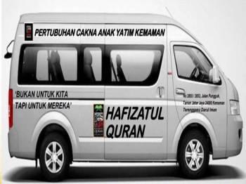 Gambar contoh reka letak tulisan dan logo pada van Cakna Kemaman yang mahu dibeli.