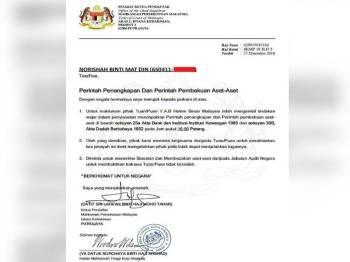 Surat palsu Pejabat Ketua Pendaftar Mahkamah Persekutuan dihantar untuk memperdaya mangsa.