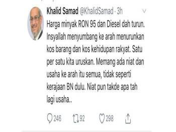 Ciapan Khalid di laman mikro Twitter miliknya.