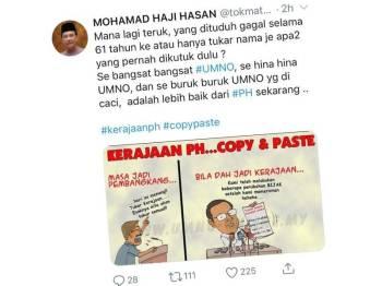 PH kerajaan copy paste