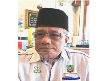 Ngah Ismail