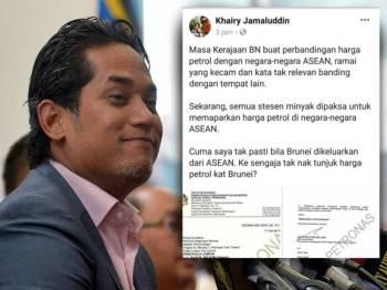 Gambar surat yang dimuat naik Khairy Jamaluddin di laman sosial miliknya.