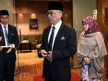 Tengku Abdullah Ibni Sultan Ahmad Shah