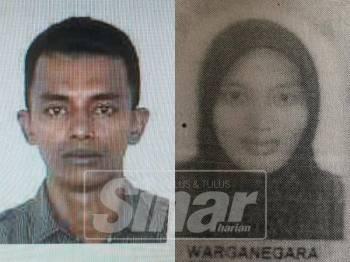 Mohd Sadini dan Nur Farah Aina
