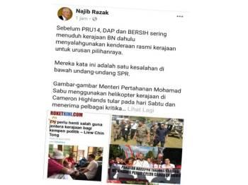 Najib membidas tindakan Mohamad menggunakan kenderaan rasmi kerajaan untuk urusan PRK Cameron Highlands.