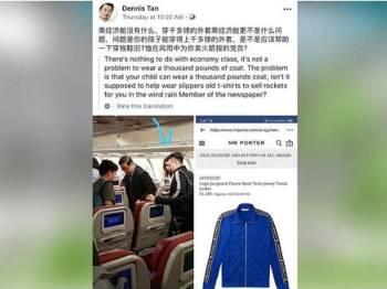 Hantaran di FB yang dimuat naik oleh Tee Beng pada 20 Dec lalu.