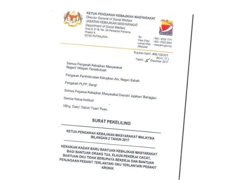 Bantuan Jkm Selangor - Bertanya k