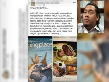 Gambar yang tular dimedia sosial. Gambar kecil, Mohd Ridzuan.