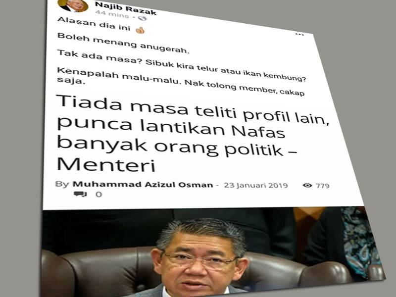 Hantaran Najib di Facebook menyindir Salahuddin.
