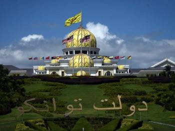 Istana Negara - Foto Bernama