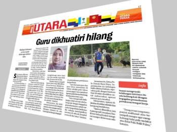 Laporan Sinar Harian pada 17 Januari lalu.
