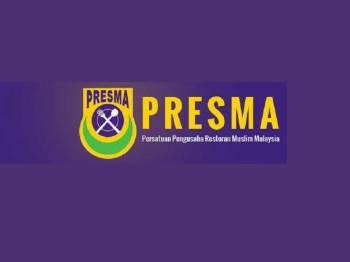 Persatuan Pengusaha Restoran Muslim Malaysia (Presma)