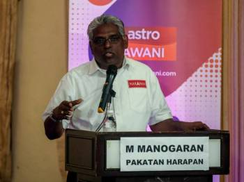 Calon PH, M.Manogaran