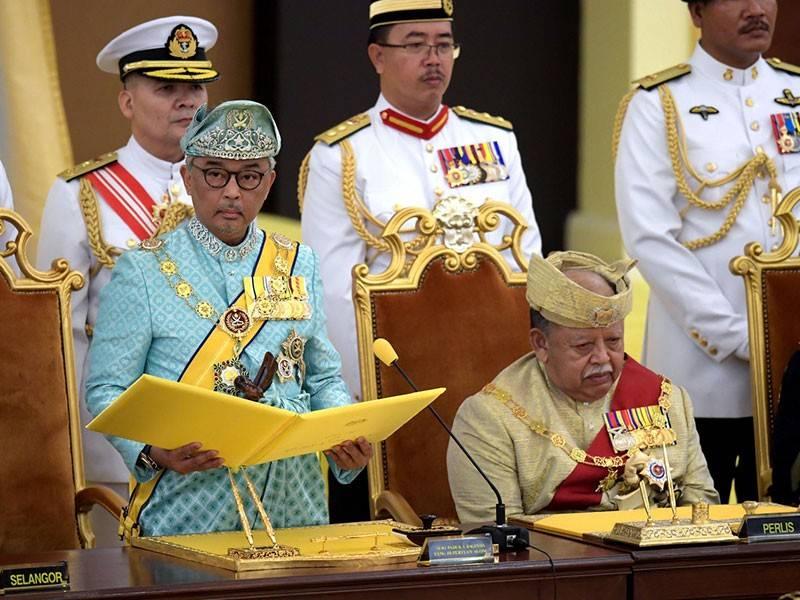 Image result for sultan abdullah Agong XVI