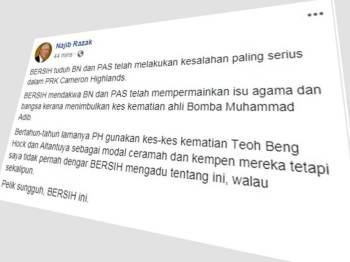 Kenyataan Najib di Facebook mengkritik Bersih kerana mendakwa BN dan Pas melakukan kesalahan paling serius dalam PRK Cameron Highlands.