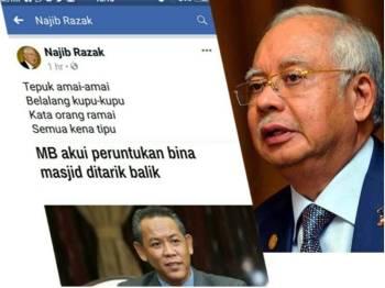 Troll yang dilakukan oleh Najib terhadap Aminuddin.