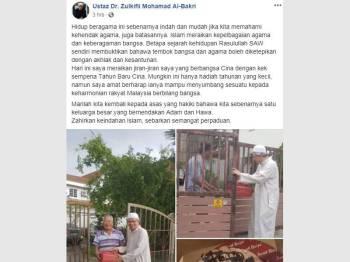 Beberapa keping gambar yang dimuat naik Zulkifli ketika menyampaikan kek kepada jiran bukan Islam mendapat pujian netizen.