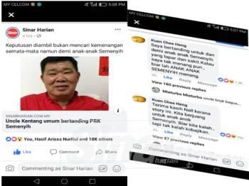 Paparan skrin komen Uncle Kentang di Facebook Sinar Harian