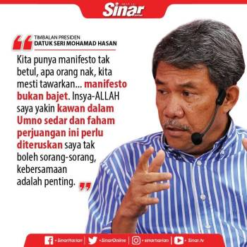 quote tokmat