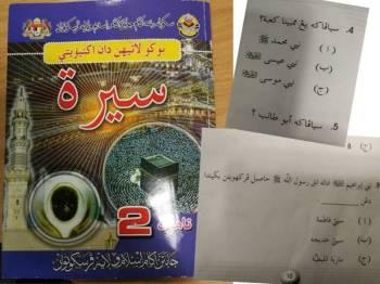 Buku latihan dan soalan serta jawapan yang dikatakan mengelirukan serta telah diperbetulkan oleh Jawi.