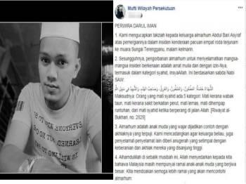 Paparan Facebook Mufti Wilayah Persekutuan.