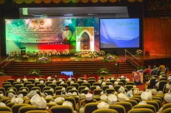 Antara peserta terlibat dalam Majlis Tilawah Al-Quran Peringkat Wilayah Persekutuan.
