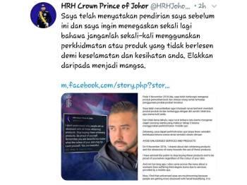 Status di FB berkenaan turut dikongsi Tunku Ismail dalam akaun Twitter miliknya.