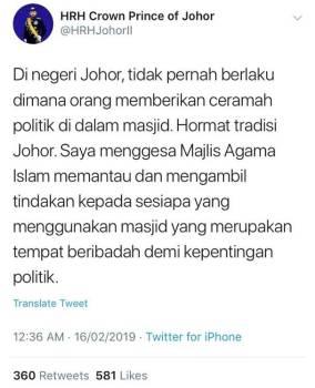 Kenyataan Tunku Ismail yang dipetik daripada laman Twitternya