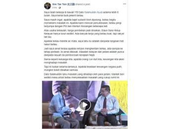 Paparan skrin kenyataan Tze Zin yang dimuat naik di laman sosial Facebook, miliknya.