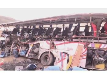 Bas malang tersebut membawa 45 penumpang