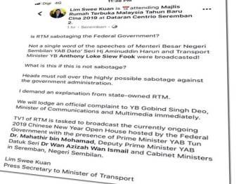 Kenyataan Setiausaha Akhbar Menteri Pengangkutan, Lim Swee Kuan dalam laman sosial peribadinya.