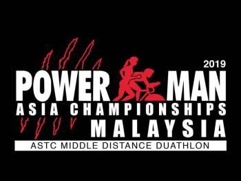Powerman Asia-Malaysia
