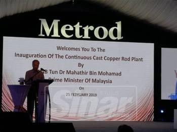 Dr Mahathir ketika berucap pada majlis pelancaran loji baharu itu.