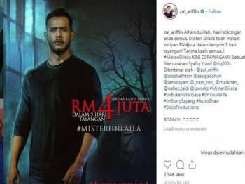 Instagram Zul Ariffin
