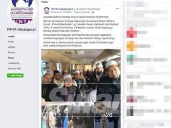 Laman Facebook Pinta yang memohon dipermudahkan urusan mereka di Pakistan.