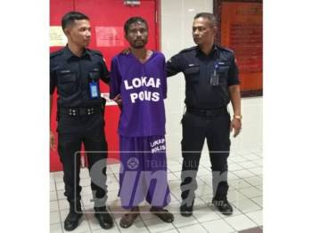 Tertuduh dipenjara empat bulan selepas mengaku salah melakukan pencerobohan jenayah di Mahkamah Majistret Kuala Terengganu hari ini.