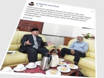Gambar pertemuan yang dikongsikan Mujahid di laman sosial Facebooknya.