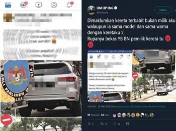 Paparan Facebook dan Twitter Lim Lip Eng.