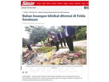 Laporan Sinar Harian mengenai penemuan bahan buangan klinikal ditemui di Felda Sendayan.