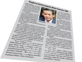 Laporan Sinar Harian 21 Mac 2019.