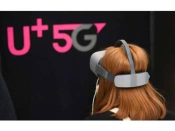 Korea Selatan melancarkan perkhidmatan 5G pertama di dunia, hari ini.