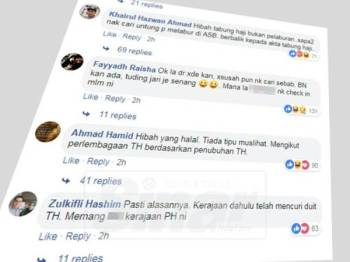 Antara reaksi netizen di ruangan komen di Facebook Sinar Harian berkaitan pengumuman hibah TH.