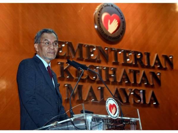 Dzulkefly menyampaikan ucapan perasmian sambutan Hari Kesihatan Sedunia di Kementerian Kesihatan hari ini. - Foto Bernama